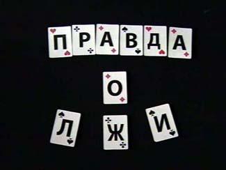 Развести лоха. Лох – это Украина