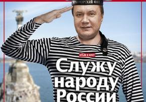 Про харківські домовленості: Україна уклала не дуже вдалу угоду